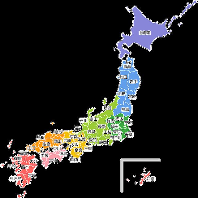 日本地図の地域区分と都道府県名