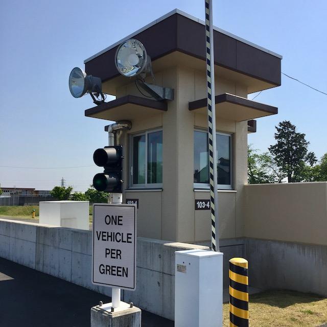 相模総合補給廠の出入り口ゲート