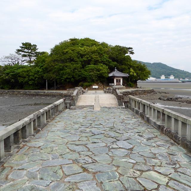 和歌浦の三断橋