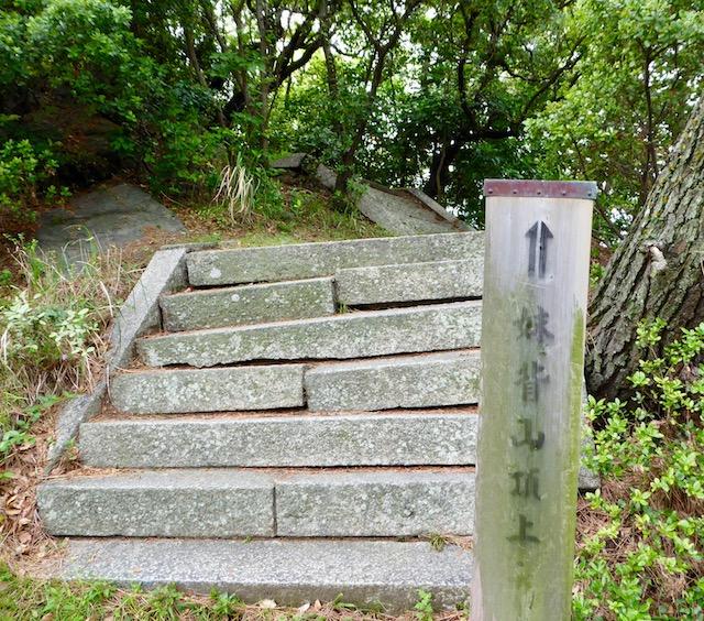 和歌浦の妹背山頂上に登る道の入口