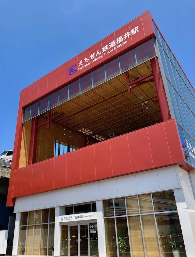 真新しい「えちぜん鉄道福井駅」