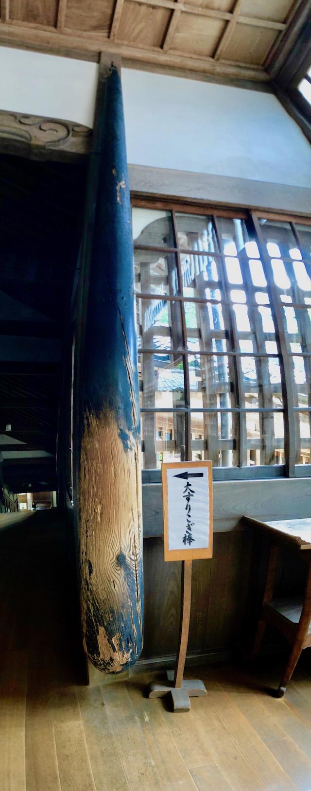 永平寺の大庫裡の大すりこぎ棒