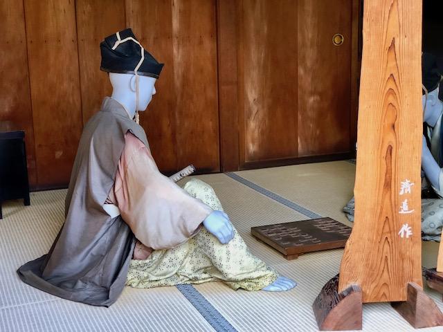 一乗谷朝倉氏遺跡の復原町並の武家屋敷の中では将棋を指す様子が再現されていた
