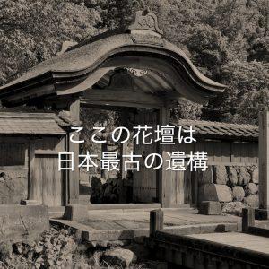 【一乗谷編2:朝倉館跡】歴史好きにお勧め。福井の魅力スポットを1日で巡る