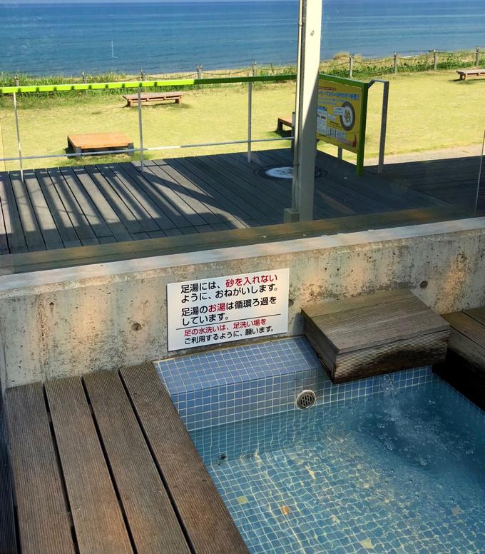 道の駅高松サービスエリア(のと里山海道)の海の見える足湯