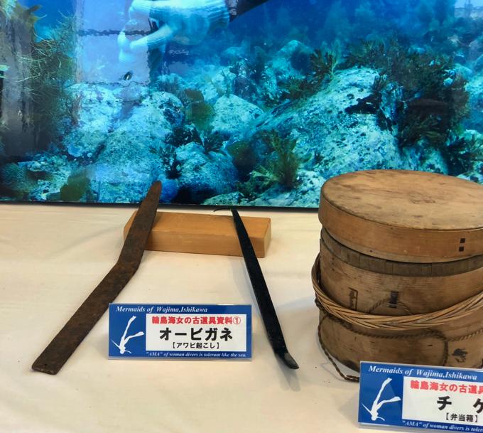 海女漁で使う道具オービガネ(アワビ起こし)とチゲ(弁当箱)