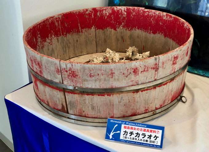 海女漁で使う道具、カチカラオケ(採った貝を入れる桶(目印))