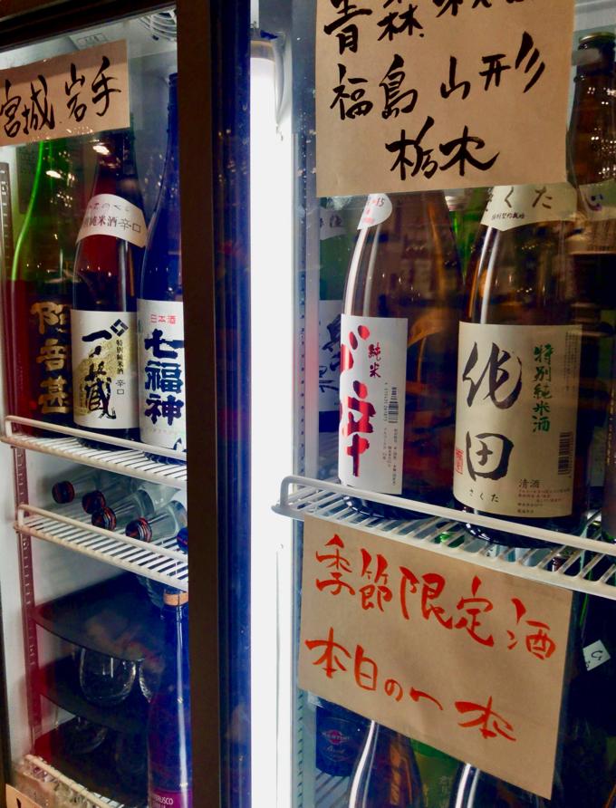 まぼ屋の日本酒飲み放題は冷蔵ケースから好きな銘柄を好きなだけ注いで飲めます