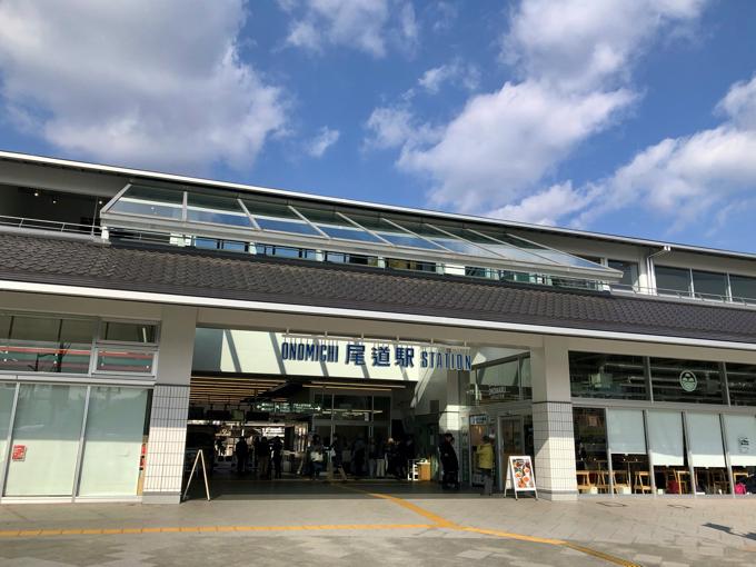 新しい尾道駅